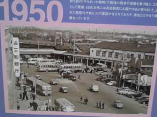 1107浜松市街歴史1950.JPG