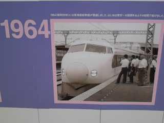 1107浜松市街歴史1964.JPG